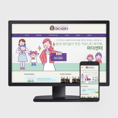 춘천여성협동조합 마더센터