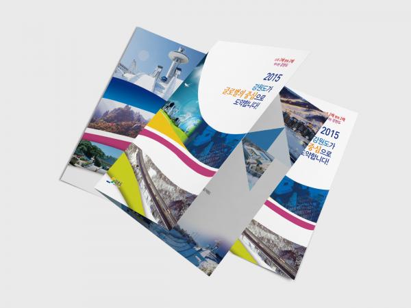 Bifold_Brochure_Mockup_-_Free.png
